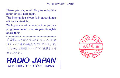 Verification Card Radio Japan
